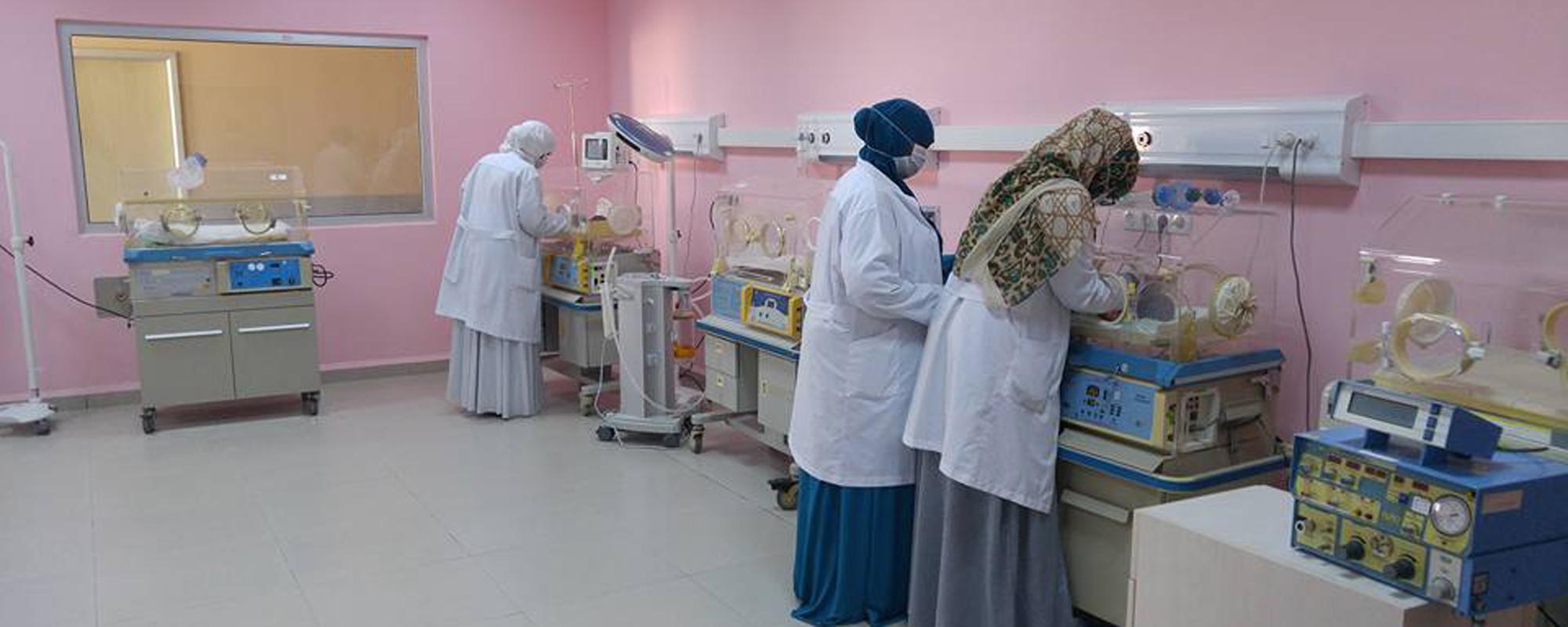 Yardimeli <span>Hospital</span>